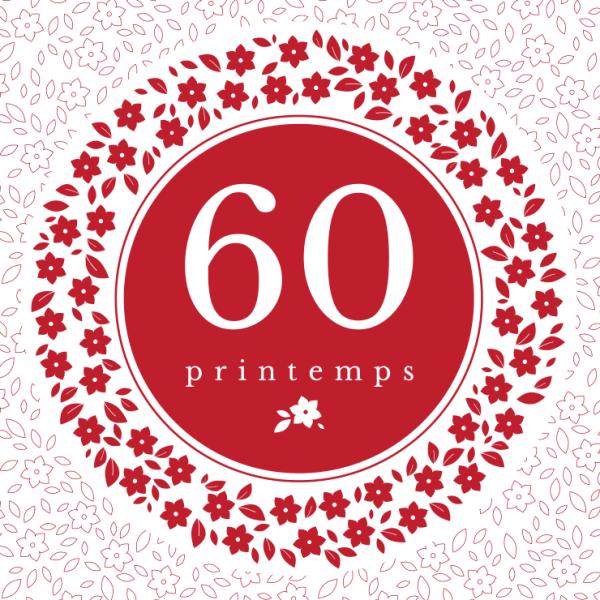 Invitation-60